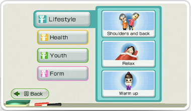 Wiifit Expands Upon The Wii S Abilities And Includes Exercise Routines Source